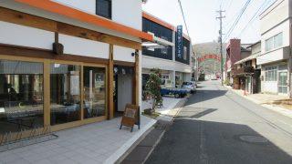 商店街の中をぶらぶらしました。新しいお店がオープンしていました。カフェ❓【井原市-新町商店街】