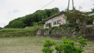 こんな場所に隠れ和菓子屋さん たむらを見つけた!!近くに欅の杜や岡山西ゴルフ倶楽部がある【井原市】